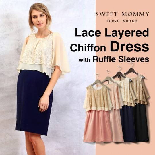 Chiffon ruffle top maternity and nursing two-tone dress