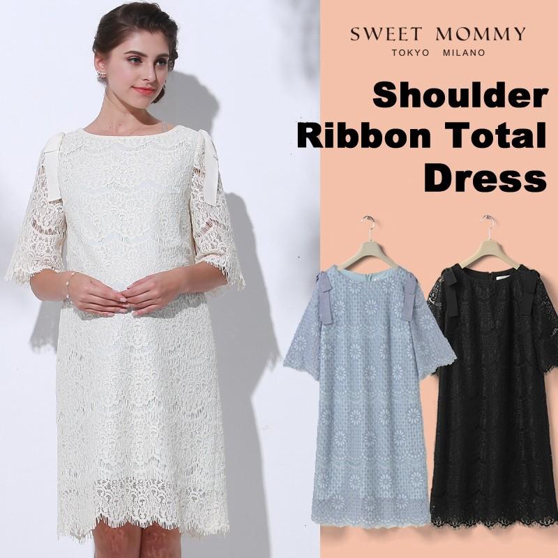Maternity and nursing lace formal dress nursing elegant dress