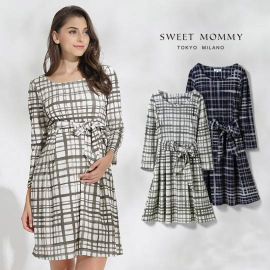 Check print maternity and nursing dress