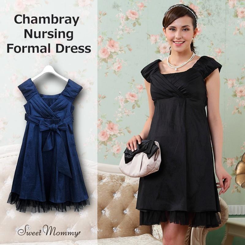 Vestito Cerimonia Premaman Allattamento in Chambray