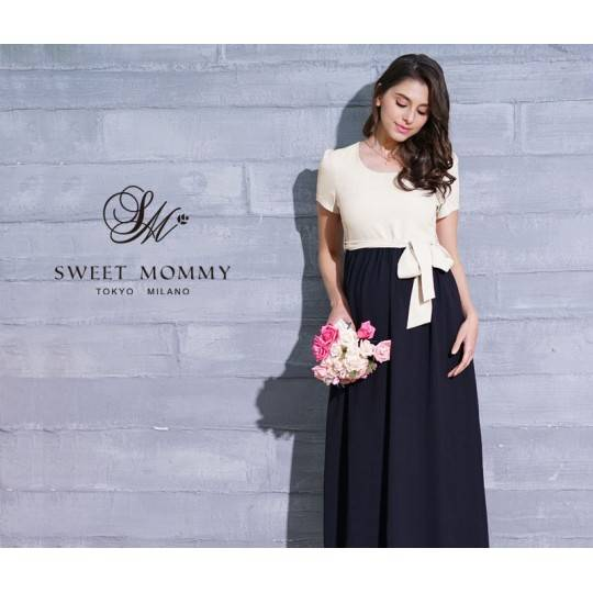 Maternity and nursing ceremony maxi dressy maxi dress