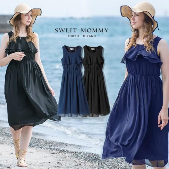 Maternity Nursing Long Chiffon Dress