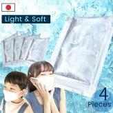 Cooling gel packs for face masks
